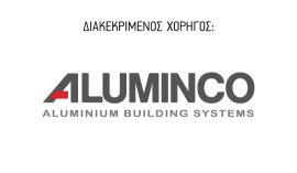 Aluminco Website