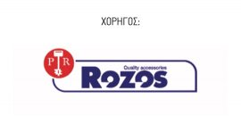 Rozos Website