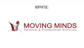 Moving Minds Website