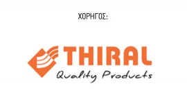 Thiral Website