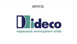 Ideco Website