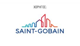 Saint Gobain Website