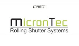 MicronTec Website